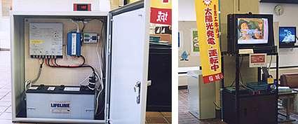 稲城市役所ソーラー独立電源システム