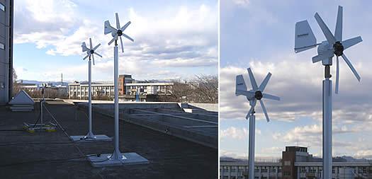 首都大学東京 風力発電機 エアロゼン4